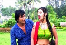 Lale Lale Hothawa - BHOJPURI HOT SONG