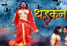 Dhadkan Review