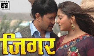 igar Bhojpuri01