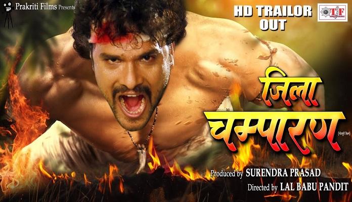 Bhojpuri Movie Jila Champaran0