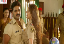Hata Ae Haseena Pawan Singh, Honey Bee