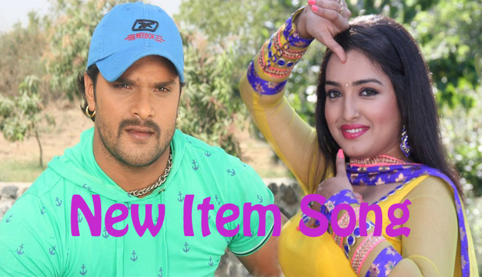 New Item song