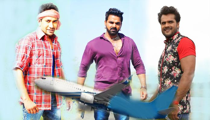 Bhojpuri stars Flight00