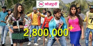 Jila champaran Filght Song