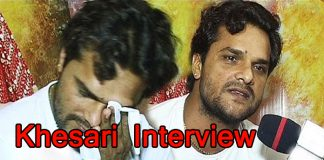 Khesari Interview For Movies