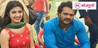 Khesari Lal Yadav With New Actress entry