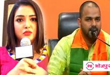 Pawan singh In Bjp and amrapali dubey happy