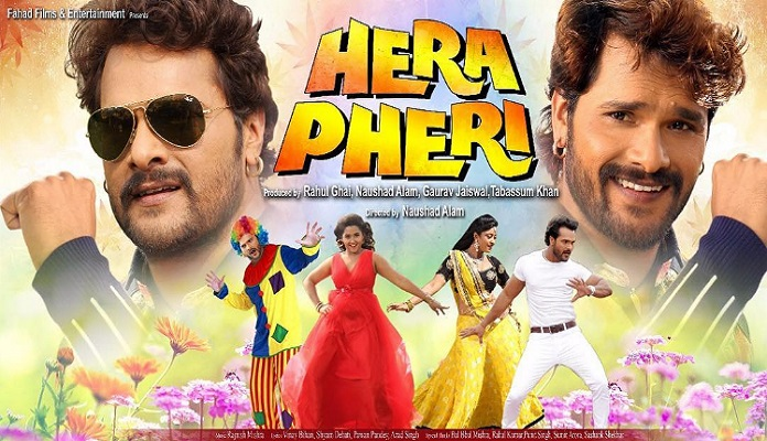 Khesari lal yadav film hera pheri poster