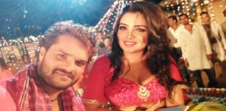 Khesari lal yadav with amrapali dubey new one