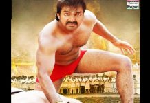 Pawan singh movie loha pahalwan first look