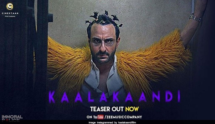 Kaalakaandi movie motion poster out