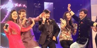 Pawan singh with shubhi sharma dance pic