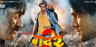 Gadar 2 offcial trailer out now