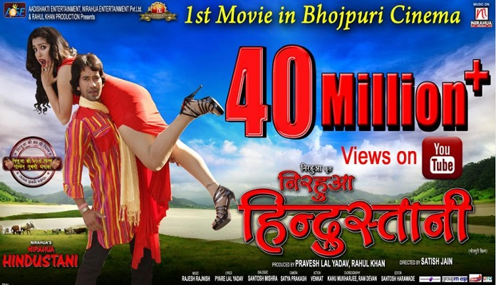 Nirahau Hindustani 40 million crossed