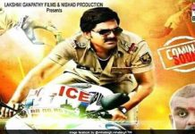 Pawan singh movie loha pahalwan forth poster