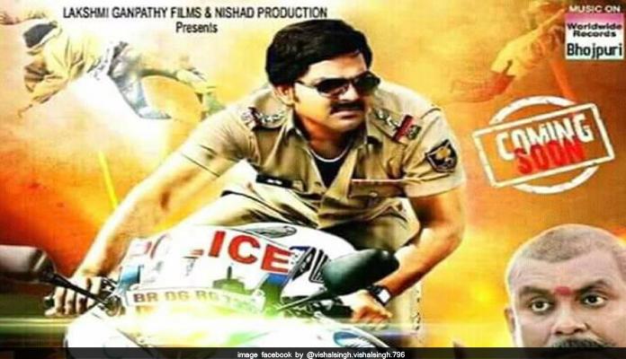 Pawan singh movie loha pahalwan forth poster
