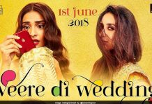 Veere Di Wedding new poster out