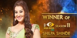 Winner of bigg boss season 11 silpa sinde