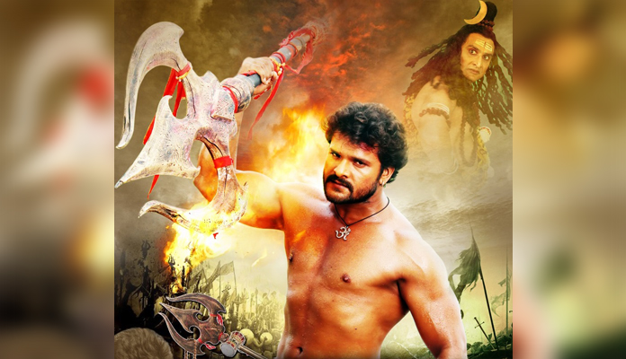 Khesari lal yadav movie damru trailer out now