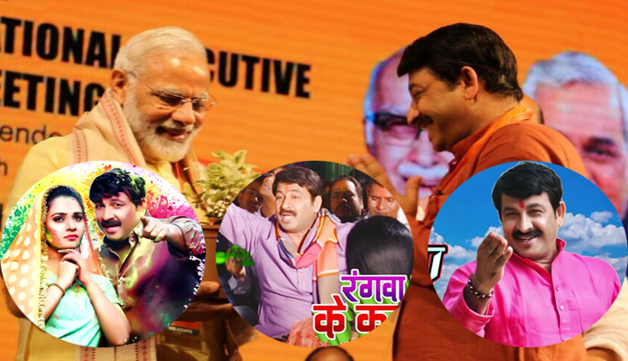 Manoj tiwari holi special song viral now