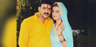 Pawan with akshara trend song babuaan ki jaan