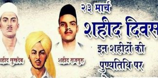 Bhojpuri action star's irresponsible tribute on this death anniversary of martyrs