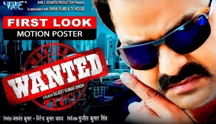 First look of film 'Wanted'