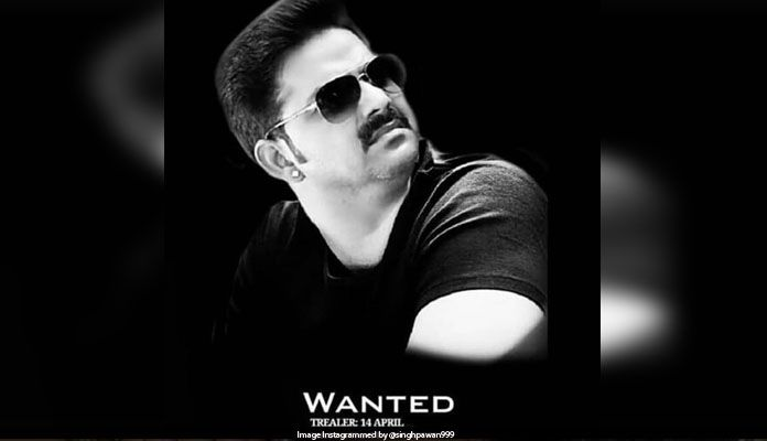 Film Wanted Trailer Dated Out, Pawan Singh will be seen in this look