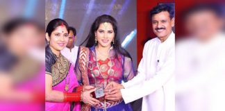 Seema Singh honored at the World Bhojpuri Conference