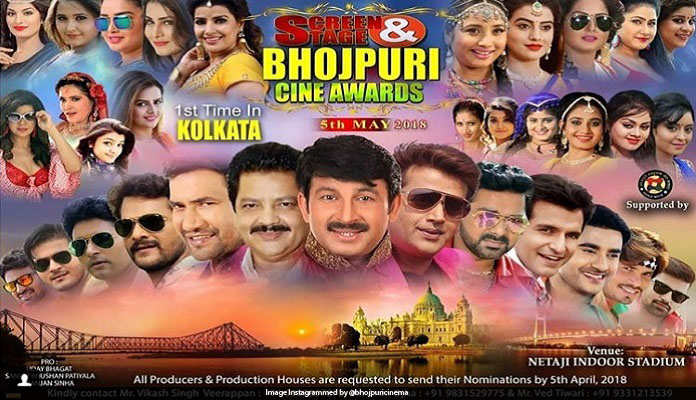 The biggest bang in the Bhojpuri industry on May 5, the process of nomination started