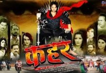 Trailer out Film Kahar