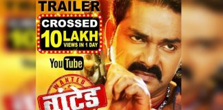 Wanted Trailer 1 Million Crosses