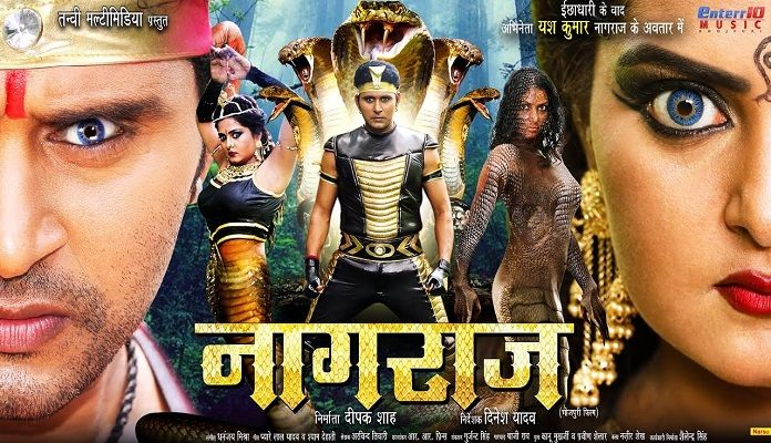 Movie Nagraj Trailer release