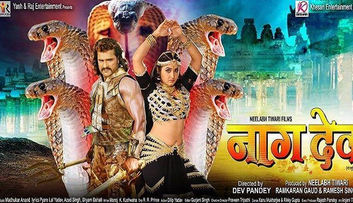 Nagdev's poster Release