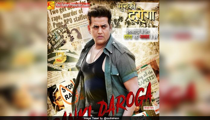 The first look of Cranky Dowoga ... the new incarnation of Ravi Kishan
