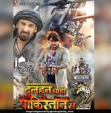 DULHAN CHAHI PAKISTAN SE 2 s second poster release, Bhojpuri actor in a strong look
