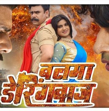 The action-packed movie 'Balma Daringbaaz', trailer released