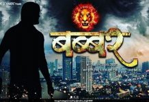 The film of 'Kallu' starts shooting in Lucknow