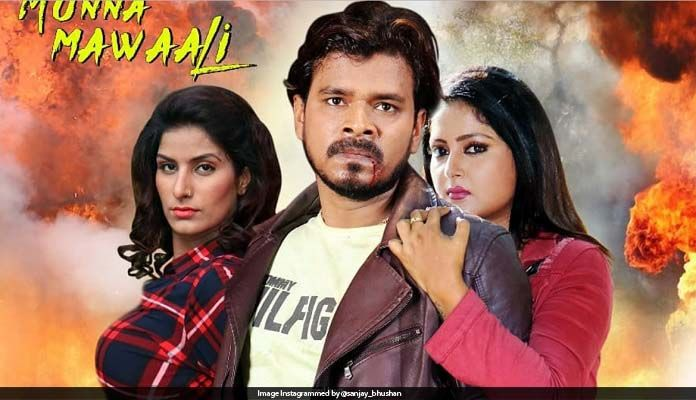 Anjana Singh and Poonam Dubey stranded in the Munna Mawali, first look released