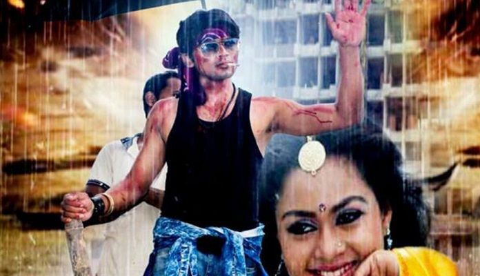 Bhojpuri film 'Rangar shiva' Shooting Will from July 25