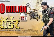 Border Trailer Video of Nirhua 10 million crosses on YouTube