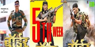 Border' in the fifth week with great success