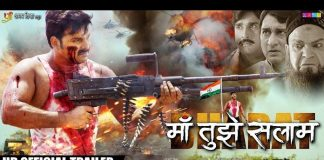 Launched Pawan Singh's movie 'Maa Tujhe Salam' trailer