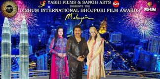 Malaysia will be the fourth (IBFA) film award, new poster release