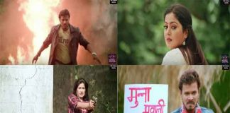'Munna Mawali' continues to be teaser, action incarnation of Pramod Premi