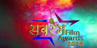 Subrang Film Award 2018 titled Song continues