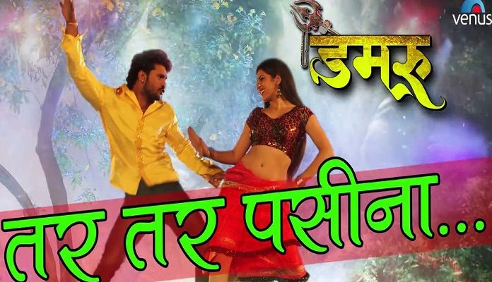 This song of Khesari's movie 'Dumru' was seen by 8 million people, did you see