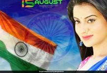 Akshara Singh celebrated Independence in Singapore