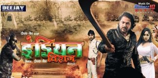 Bhojpuri film 'Indian Viraj' trailer released