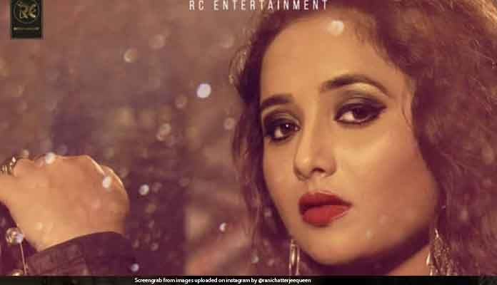 Rani Chatterjee's Cover Song 'I Love You' Mail Versions First Look Out 01
